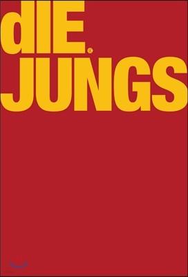 엑소 (EXO) 포토북 : DIE JUNGS (그 소년들) EXO-M