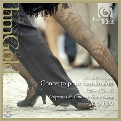 Josep Pons 피아졸라: 반도네온 협주곡 (Piazzolla: Tangos, Concerto for bandoneon)