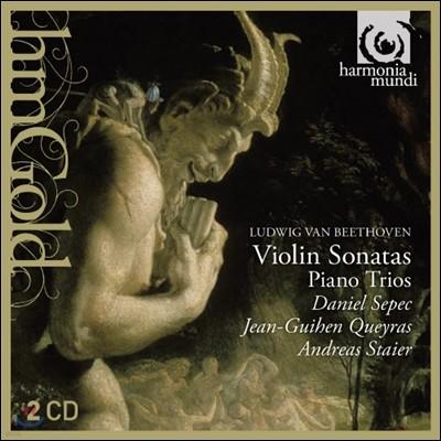Andreas Staier / Daniel Sepec 베토벤: 바이올린 소나타, 피아노 트리오 / 훔멜: 피아노 트리오 (Beethoven: Violin Sonatas, Piano Trios)