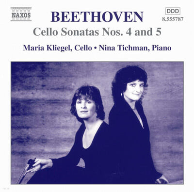 Beethoven : Music for Cello and Piano 3