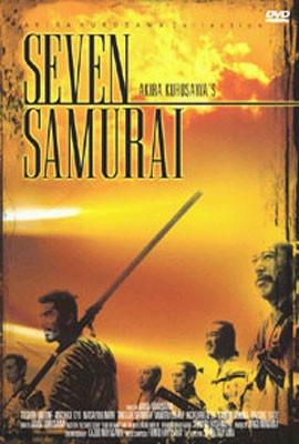 7인의 사무라이 (七人の侍 The Seven Samurai)