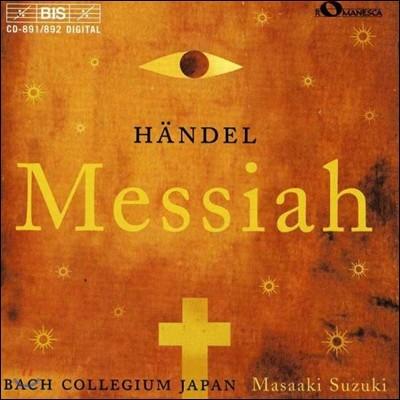Masaaki Suzuki 헨델: 메시아 (Handel: Messiah)