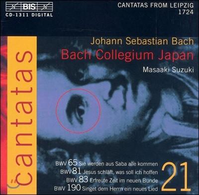 Robin Blaze 바흐: 칸타타 21권 (Bach: Cantatas Vol. 21)