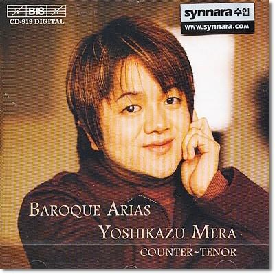 Yoshikazu Mera 바로크 아리아 (Baroque Arias) 요시카츠 메라