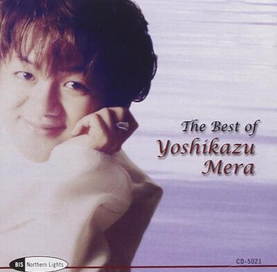 베스트 오브 요시카즈 메라 (The Best of Yoshikazu Mera)