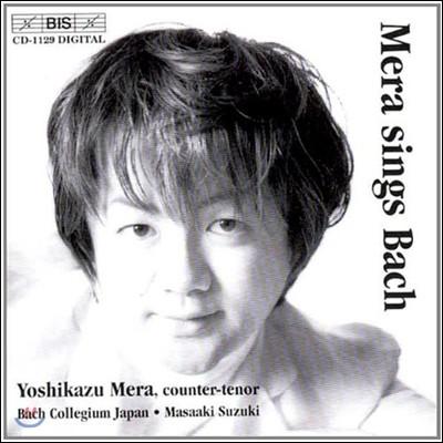 Yoshikazu Mera / Masaaki Suzuki 요시카츠 메라가 부르는 바흐 (Sings Bach)
