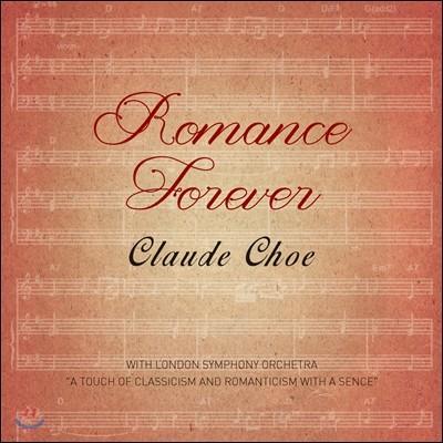 Romance Forever - Claude Choe (클로드 최)