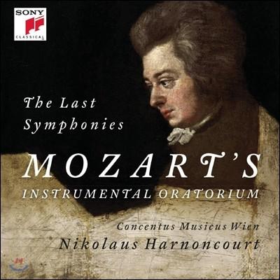 Nikolaus Harnoncourt 모차르트 : 교향곡 39, 40 & 41번 '주피터' (Mozart : The Last Symphonies)