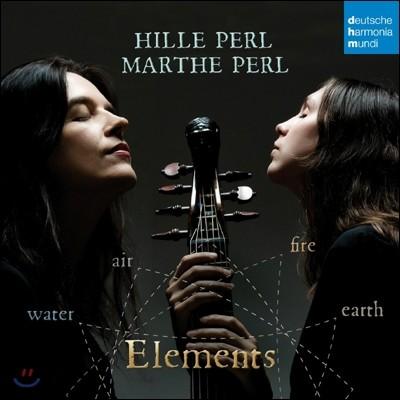 Elements - 힐레 페를 / 마르타 페를