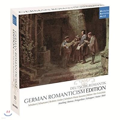 독일 낭만주의 음악 에디션 - 크리스토프 프레가르디엔 / 안드라스 슈타이어