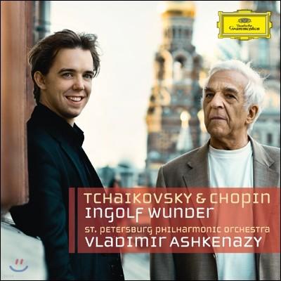 Ingolf Wunder 차이코프스키 / 쇼팽 : 피아노 협주곡 1번 (Tchaikovsky / Chopin)