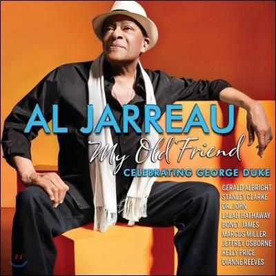 Al Jarreau (알 재로) - My Old Friend: Celebrating George Duke