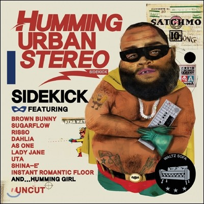 허밍 어반 스테레오 (Humming Urban Stereo) - Sidekick