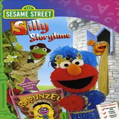 Sesame Street: Silly Storytime (세서미 스트리트 : 실리 스토리타임)(지역코드1)(한글무자막)(DVD)