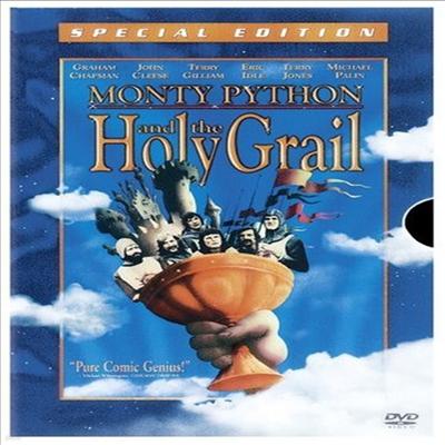 Monty Python & Holy Grail (몬티 파이튼의 성배)(지역코드1)(한글무자막)(DVD)
