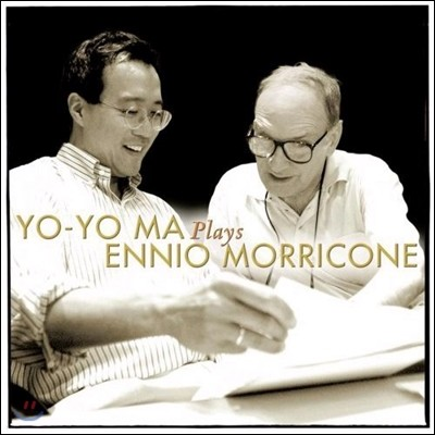 요요마가 연주하는 엔니오 모리꼬네 영화음악 (Yo-Yo Ma Plays Ennio Morricone)