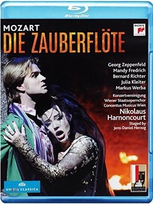 Nikolaus Harnoncourt 모차르트: 마술피리 - 니콜라우스 아르농쿠르 (Mozart: Die Zauberflote, K620)