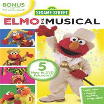 Sesame Street: Elmo the Musical (엘모 더 뮤지컬)(지역코드1)(한글무자막)(DVD)