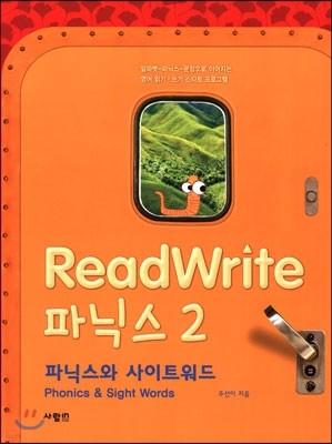 ReadWrite 리드라이트 파닉스 2