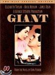자이언트 Giant 1956년작