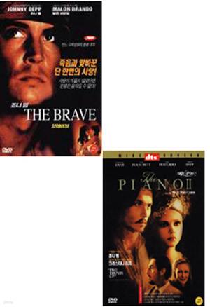 브레이브 + 피아노 2 dts  The Brave, Piano 2 dts