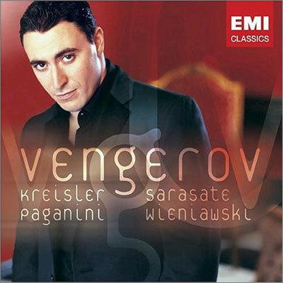 Kreisler / Sarasate / Wieniawski : VengerovㆍBrown