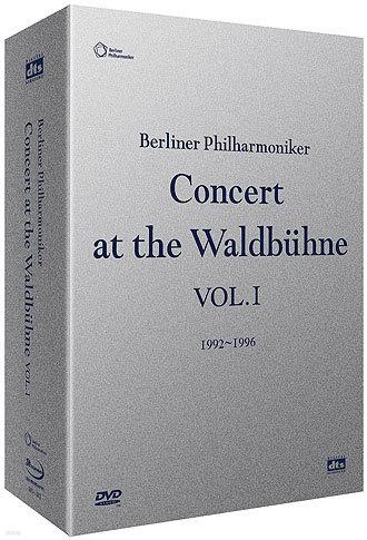 베를린 필하모닉 발트뷔네 콘서트 Vol.1 1992-1996