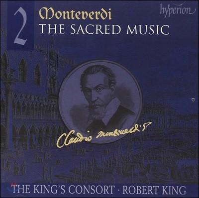 Rebecca Outram 몬테베르디: 종교 음악 2집 (Monteverdi: The Sacred Music 2)