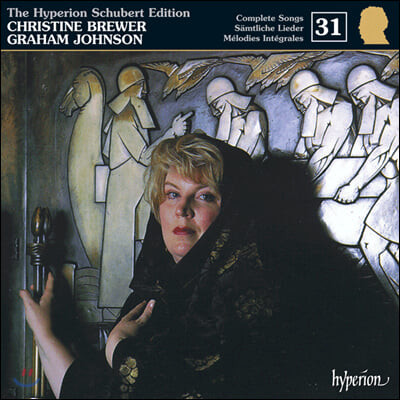 Christine Brewer 슈베르트 에디션 31집 (The Hyperion Schubert Edition - Complete Songs Volume 31)