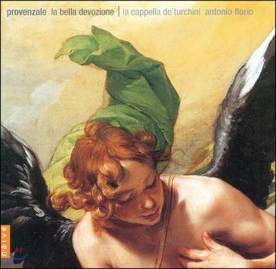 Antonio Florio 프란체스코 프로벤잘레: 혀로 말하라 / 크리스토파르 카레사나: 종교적인 대화 (Provenzale: Pange Lingua / Caresana: exultet orbis gaudiis)