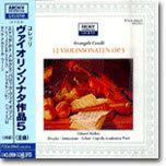 Corelli : 12 Violin Sonata op.5 : Eduard Melkus