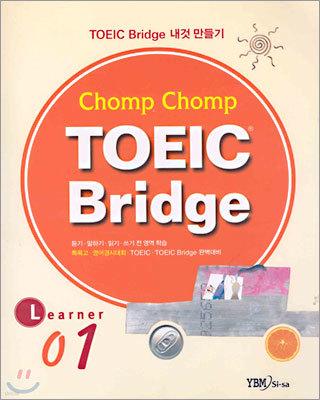 Chomp Chomp TOEIC Bridge LEARNER 1