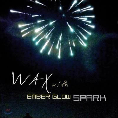 왁스 (Wax) - 스페셜 앨범 : Spark