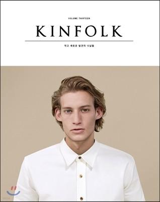 킨포크 KINFOLK (계간) : vol.13