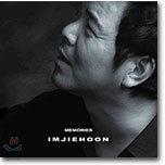 임지훈 - 추억(追億) : Memories (Remake Album)
