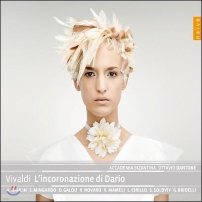 Ottavio Dantone 비발디: 다리오의 대관 (Vivaldi: L'Incoronazione di Dario)