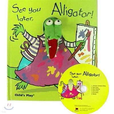 [노부영 세이펜]See You Later, Alligator! (원서 & 노부영 부록 CD)
