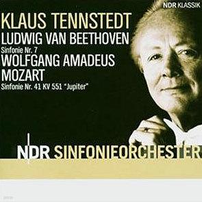 베토벤 : 교향곡 7번 / 모차르트 : 교향곡 41번 - 텐슈테트