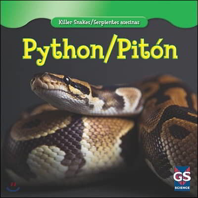 Python / Piton