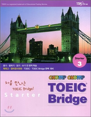 Chomp Chomp TOEIC Bridge STARTER 3