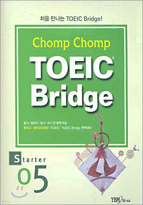 Chomp Chomp TOEIC Bridge STARTER 5