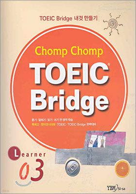 Chomp Chomp TOEIC Bridge LEARNER 3