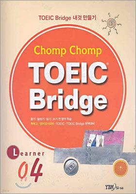 Chomp Chomp TOEIC Bridge LEARNER 4
