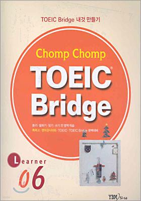 Chomp Chomp TOEIC Bridge LEARNER 6