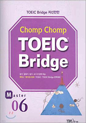 Chomp Chomp TOEIC Bridge MASTER 6