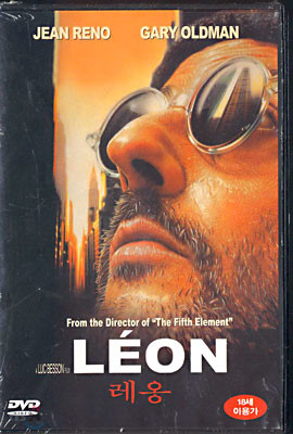 레옹 Leon