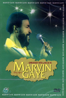 Marvin Gaye - Greatest Hits Live in 76