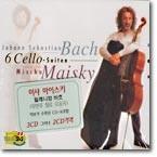 Mischa Maisky 바흐: 무반주 첼로 모음곡 전곡집 - 미샤 마이스키 (Bach: 6 Cello Suites)
