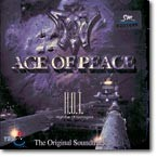 H.O.T. - Age of Peace(평화의 시대) O.S.T