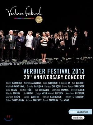 2013년 베르비에르 페스티벌 20주년 기념 콘서트 (Verbier Festival 2013 - 20th Anniversary Concert)